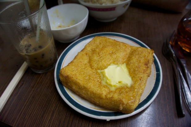 eat hong kong kowloon star cafe french toast